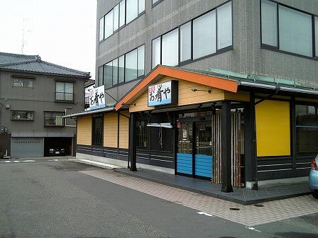 20080531 お肴や肉野菜700円 (4).jpg