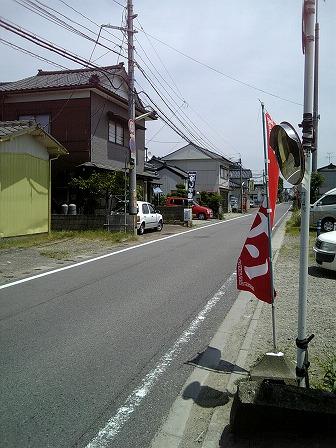 20080612 夕月650円 (9).jpg
