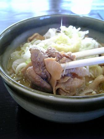 20080627 豊山もつ煮定食850円 (4).jpg