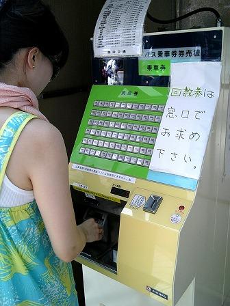 20080802 長岡花火 (2).jpg