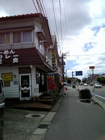 20080821 ワープメン680円 (2).jpg