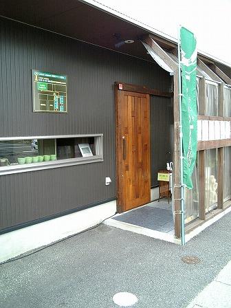 20080915 ロータスラグーン900円 (7).jpg