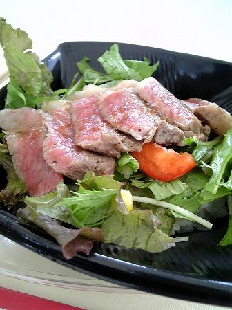 20080921 ふるさと村肉 (4).jpg