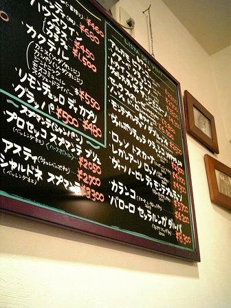 20080925 マンマ (3).jpg